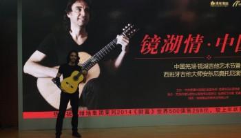GIRA EN CHINA